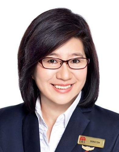 Doris Toh agent profile photo